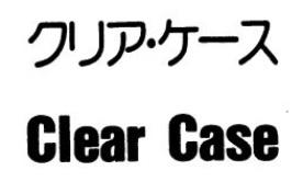 f:id:oukajinsugawa:20170809145239j:plain