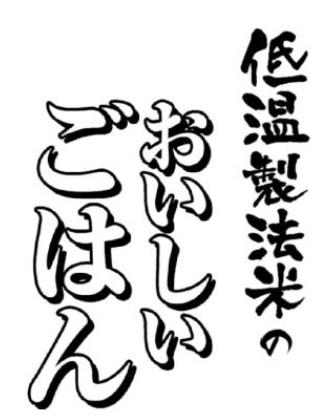 f:id:oukajinsugawa:20170809145252j:plain