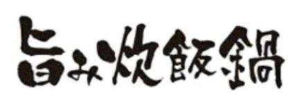 f:id:oukajinsugawa:20170809145304j:plain
