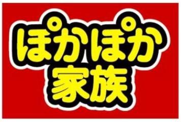 f:id:oukajinsugawa:20170809145353j:plain