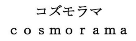 f:id:oukajinsugawa:20170812142636j:plain