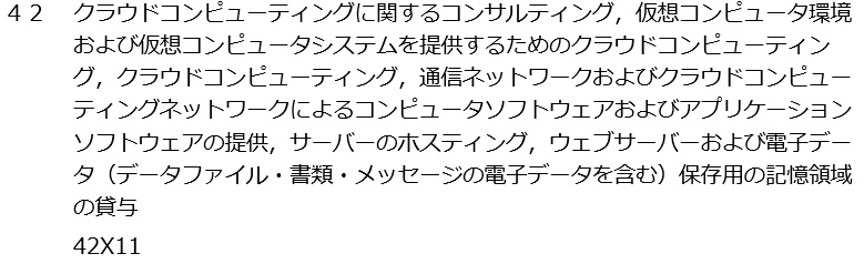 f:id:oukajinsugawa:20170814100034j:plain