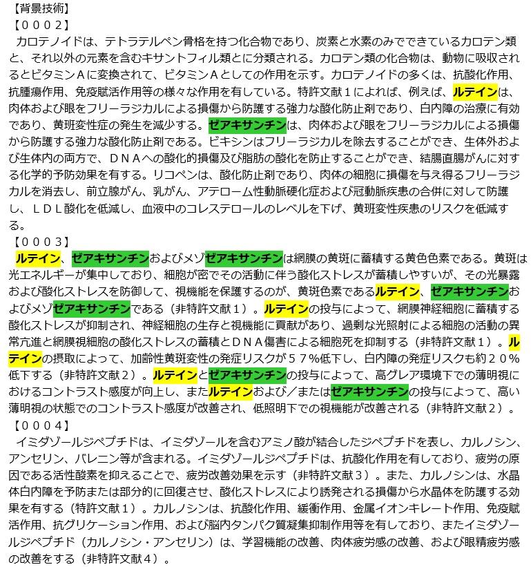 f:id:oukajinsugawa:20170814141434j:plain