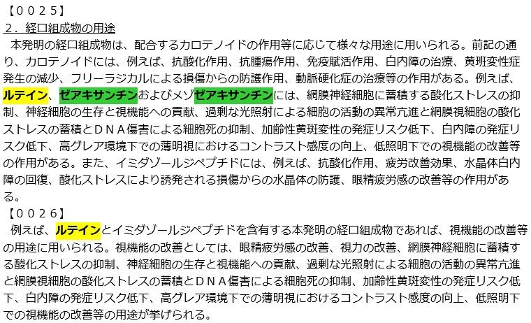 f:id:oukajinsugawa:20170814141527j:plain