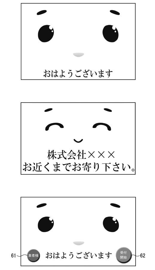 f:id:oukajinsugawa:20170818150926j:plain