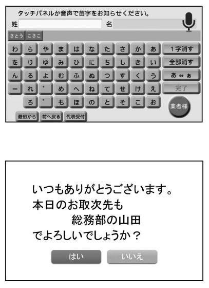 f:id:oukajinsugawa:20170818150945j:plain