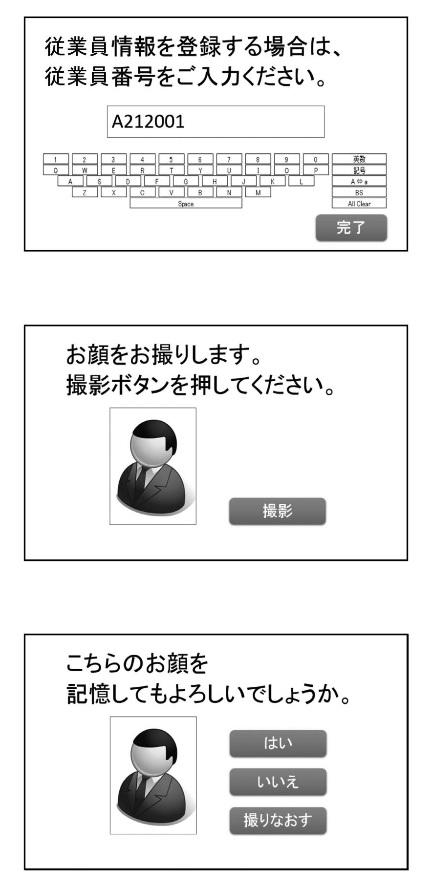 f:id:oukajinsugawa:20170818151012j:plain