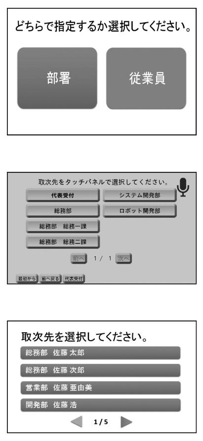 f:id:oukajinsugawa:20170818151035j:plain