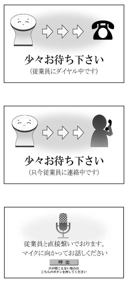 f:id:oukajinsugawa:20170818151048j:plain