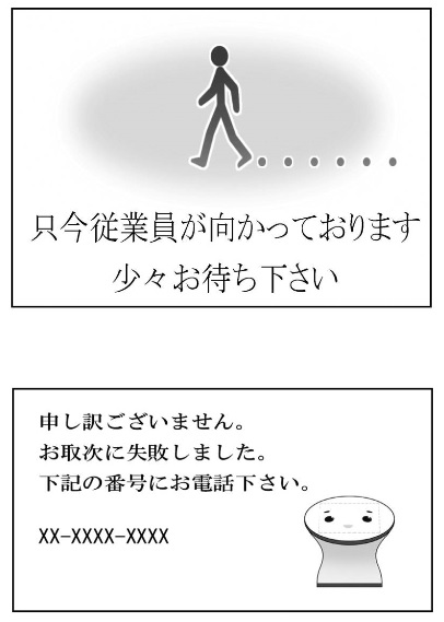 f:id:oukajinsugawa:20170818151101j:plain