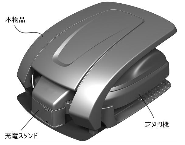 f:id:oukajinsugawa:20170823121548j:plain