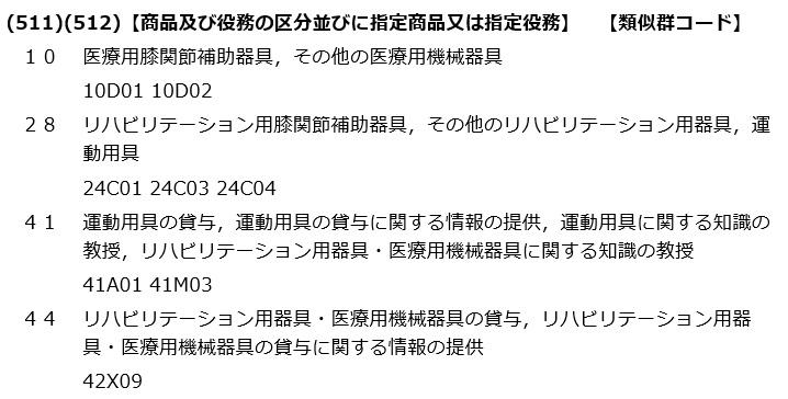 f:id:oukajinsugawa:20170906140105j:plain