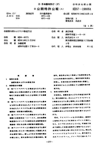 f:id:oukajinsugawa:20170915094014j:plain