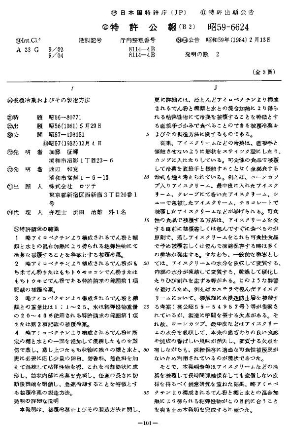 f:id:oukajinsugawa:20170915094039j:plain