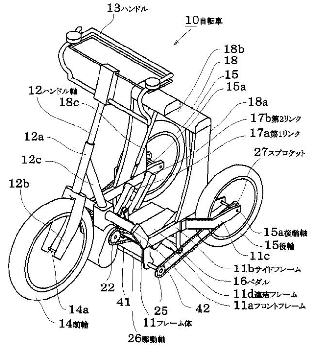 f:id:oukajinsugawa:20170919154353j:plain