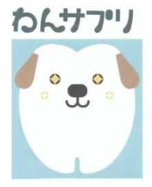 f:id:oukajinsugawa:20170923081448j:plain