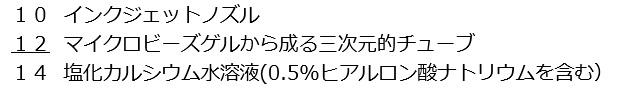 f:id:oukajinsugawa:20170924113527j:plain