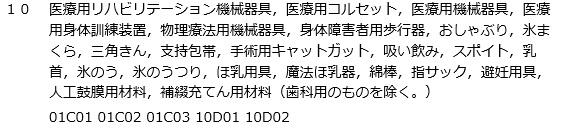 f:id:oukajinsugawa:20170927135031j:plain