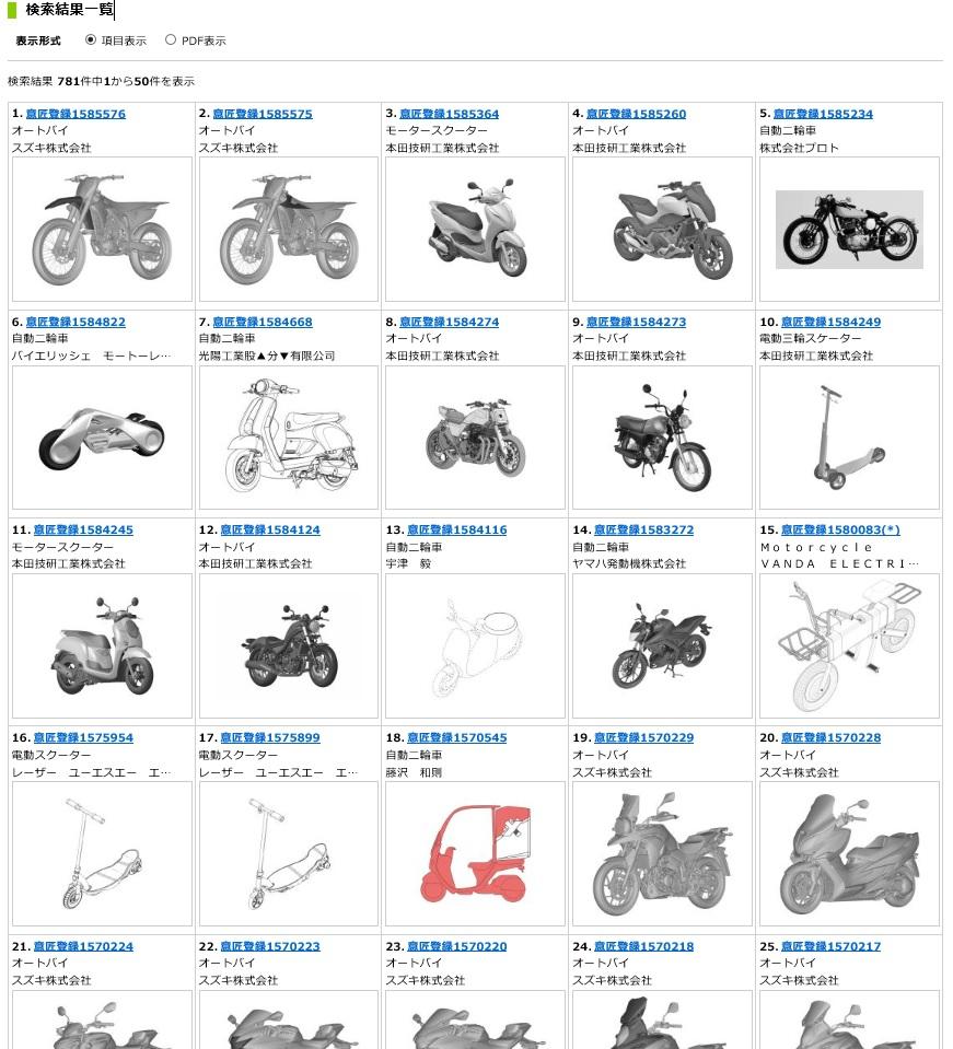f:id:oukajinsugawa:20170927152052j:plain