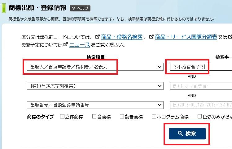 f:id:oukajinsugawa:20170928110440j:plain