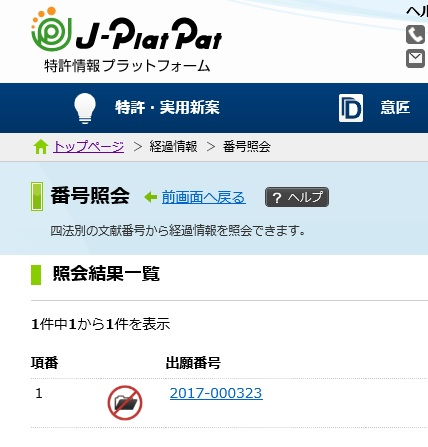 f:id:oukajinsugawa:20170928110824j:plain