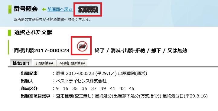 f:id:oukajinsugawa:20170928110849j:plain