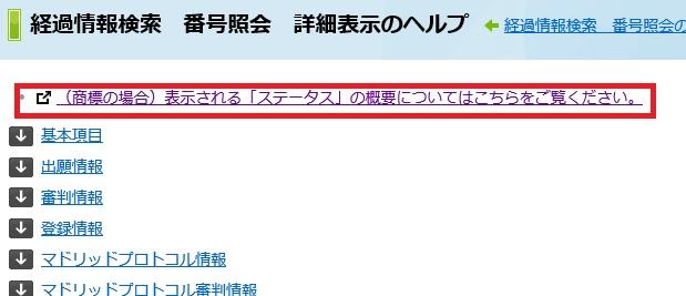 f:id:oukajinsugawa:20170928110930j:plain