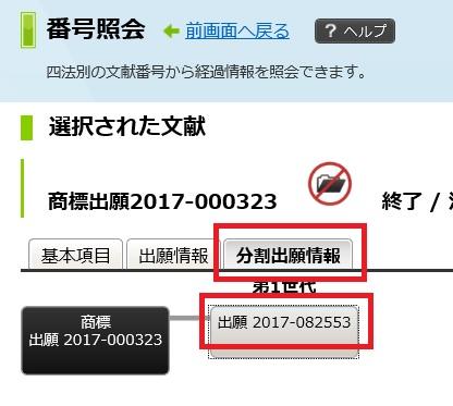 f:id:oukajinsugawa:20170928111236j:plain
