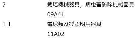 f:id:oukajinsugawa:20170929131823j:plain