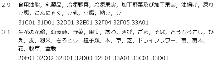 f:id:oukajinsugawa:20170929131834j:plain