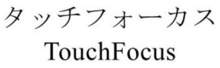 f:id:oukajinsugawa:20171003110656j:plain