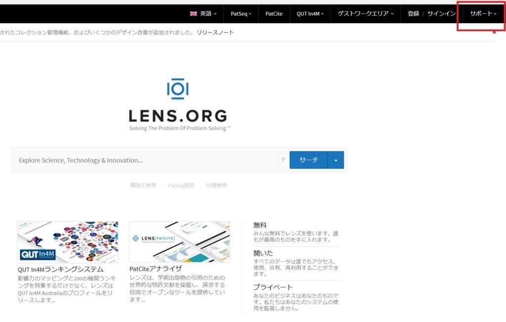 f:id:oukajinsugawa:20171101121026j:plain