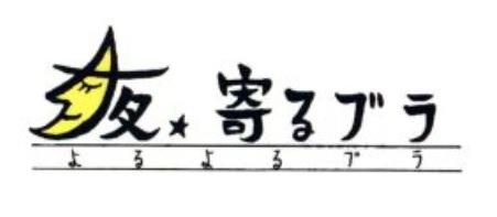 f:id:oukajinsugawa:20171218091533j:plain