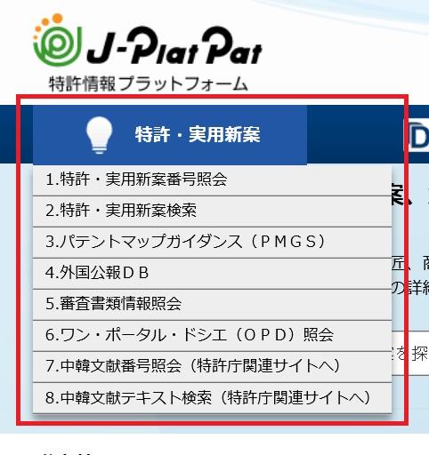 f:id:oukajinsugawa:20180312091120j:plain