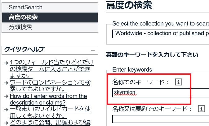 f:id:oukajinsugawa:20180312162526j:plain