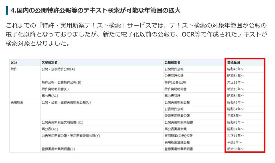 f:id:oukajinsugawa:20180313160744j:plain