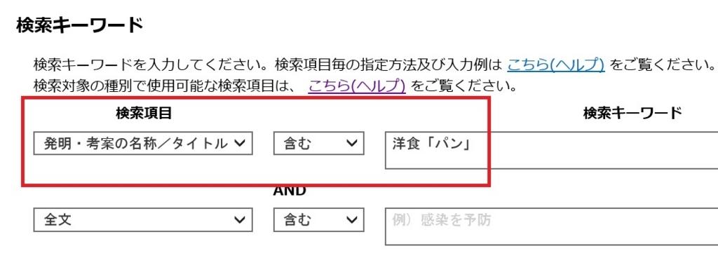 f:id:oukajinsugawa:20180313160913j:plain
