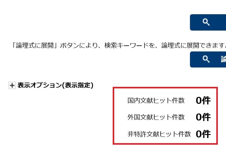 f:id:oukajinsugawa:20180313160944j:plain