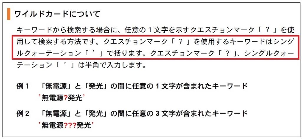 f:id:oukajinsugawa:20180314114618j:plain