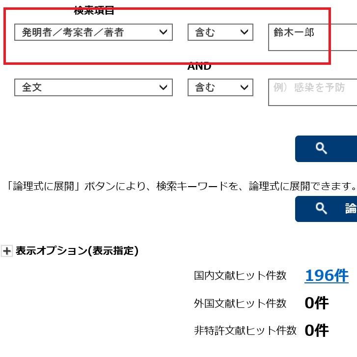 f:id:oukajinsugawa:20180316163959j:plain