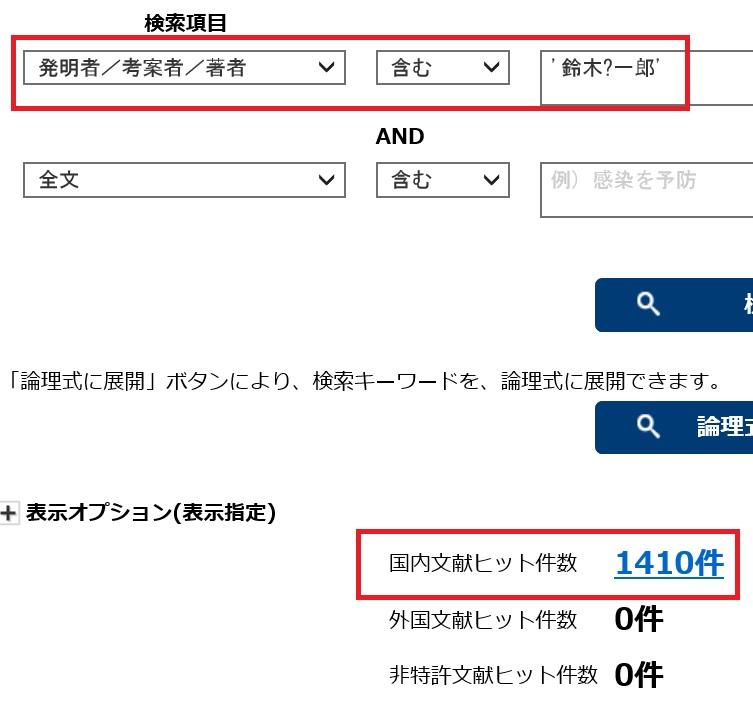 f:id:oukajinsugawa:20180316164441j:plain