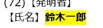 f:id:oukajinsugawa:20180316164943j:plain
