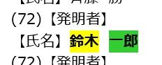 f:id:oukajinsugawa:20180316165050j:plain