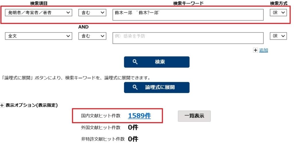 f:id:oukajinsugawa:20180316165728j:plain