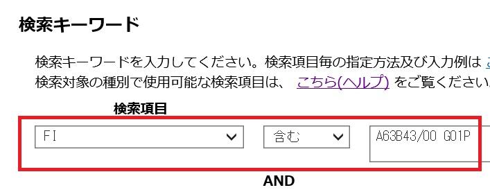 f:id:oukajinsugawa:20180410161309j:plain