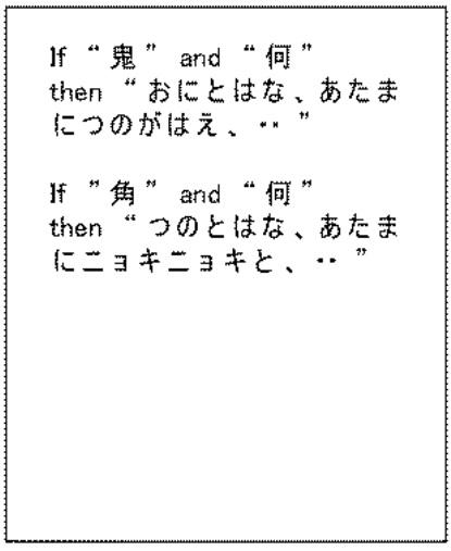 f:id:oukajinsugawa:20180412113740j:plain