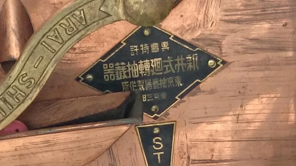 f:id:oukajinsugawa:20180505144245j:plain