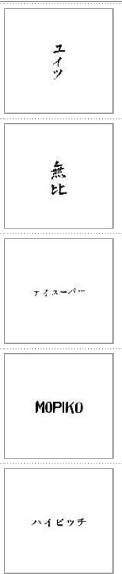 f:id:oukajinsugawa:20180624125414j:plain