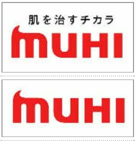 f:id:oukajinsugawa:20180624125437j:plain