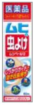 f:id:oukajinsugawa:20180624125450j:plain